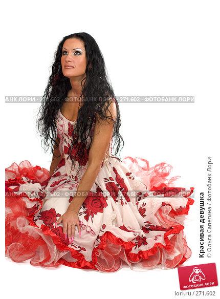 Красивая девушка, фото № 271602, снято 15 ноября 2007 г. (c) Ольга Сапегина / Фотобанк Лори