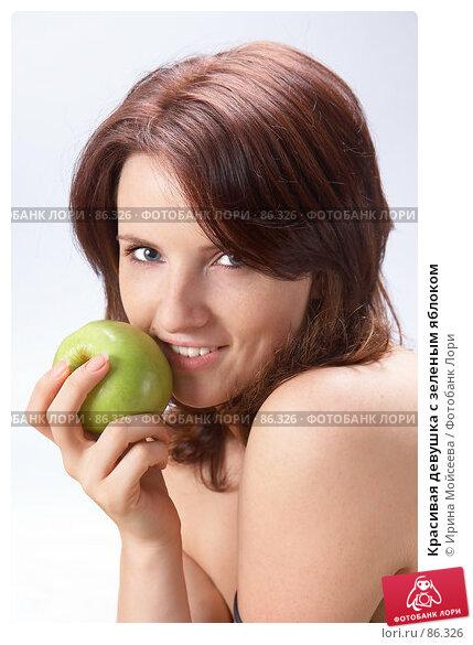 Красивая девушка c зеленым яблоком, фото № 86326, снято 20 сентября 2007 г. (c) Ирина Мойсеева / Фотобанк Лори