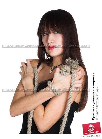 Красивая девушка и веревка, фото № 151602, снято 25 октября 2007 г. (c) hunta / Фотобанк Лори