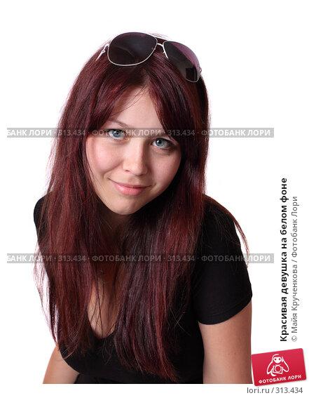 Красивая девушка на белом фоне, фото № 313434, снято 29 мая 2008 г. (c) Майя Крученкова / Фотобанк Лори
