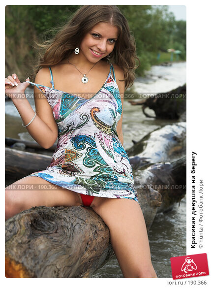 Красивая девушка на берегу, фото № 190366, снято 9 августа 2007 г. (c) hunta / Фотобанк Лори
