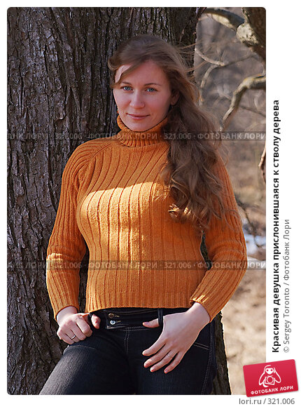 Красивая девушка прислонившаяся к стволу дерева, фото № 321006, снято 30 марта 2008 г. (c) Sergey Toronto / Фотобанк Лори