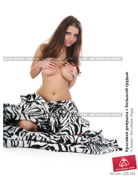 Красивая девушка с большой грудью, фото № 229162, снято 6 декабря 2007 г. (c) hunta / Фотобанк Лори