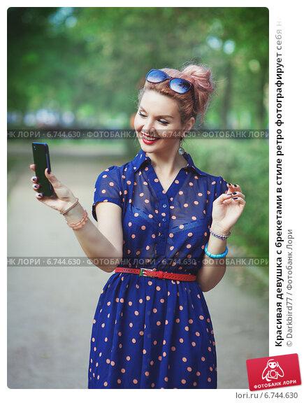 Красивые ретро девушки видео фото 579-7
