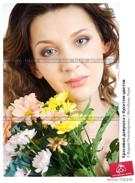 Красивая девушка с букетом цветов, фото № 172618, снято 23 декабря 2007 г. (c) Вадим Пономаренко / Фотобанк Лори