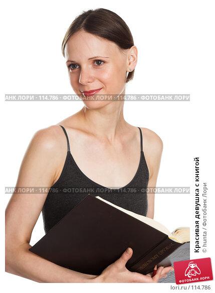 Красивая девушка с книгой, фото № 114786, снято 18 июля 2007 г. (c) hunta / Фотобанк Лори