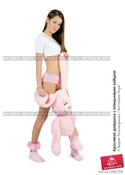 Красивая девушка с плюшевым зайцем, фото № 294774, снято 22 сентября 2007 г. (c) Вадим Пономаренко / Фотобанк Лори