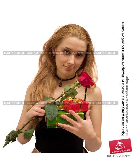 Красивая девушка с розой и подарочными коробочками, фото № 204994, снято 8 февраля 2008 г. (c) Яков Филимонов / Фотобанк Лори