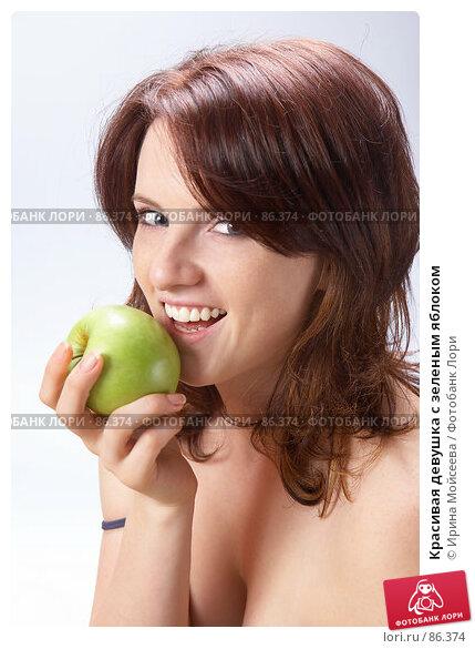 Красивая девушка с зеленым яблоком, фото № 86374, снято 20 сентября 2007 г. (c) Ирина Мойсеева / Фотобанк Лори