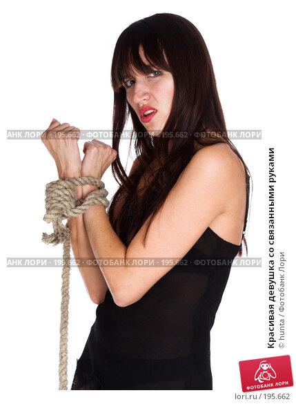 Красивая девушка со связанными руками, фото № 195662, снято 25 октября 2007 г. (c) hunta / Фотобанк Лори