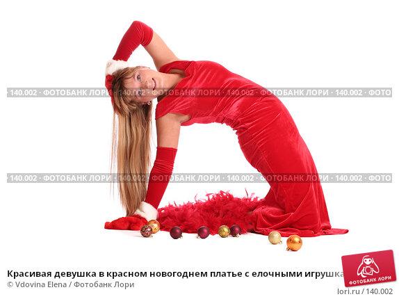Красивая девушка в красном новогоднем платье с елочными игрушками на белом фоне, фото № 140002, снято 15 ноября 2007 г. (c) Vdovina Elena / Фотобанк Лори