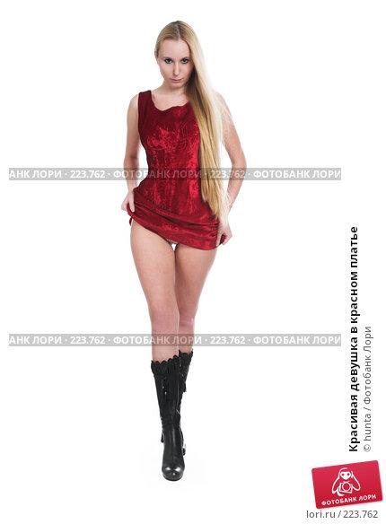 Красивая девушка в красном платье, фото № 223762, снято 29 февраля 2008 г. (c) hunta / Фотобанк Лори