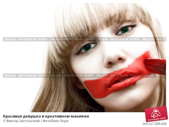 Красивая девушка в креативном макияже, фото № 205634, снято 7 февраля 2008 г. (c) Виктор Застольский / Фотобанк Лори