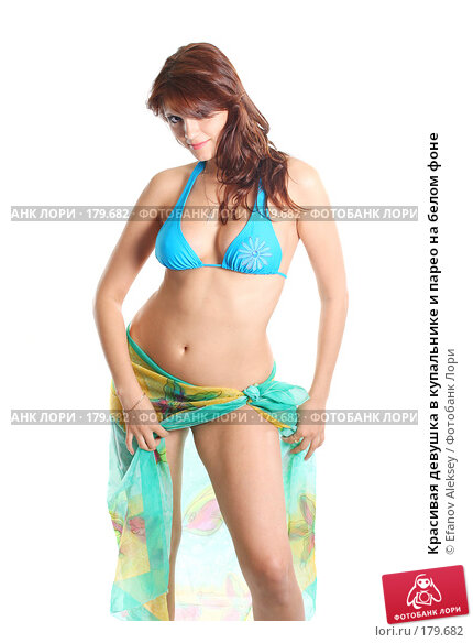 Красивая девушка в купальнике и парео на белом фоне, фото № 179682, снято 11 июля 2007 г. (c) Efanov Aleksey / Фотобанк Лори