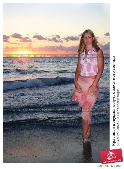 Красивая девушка  в лучах закатного солнца, фото № 322886, снято 2 сентября 2006 г. (c) Ольга Сапегина / Фотобанк Лори
