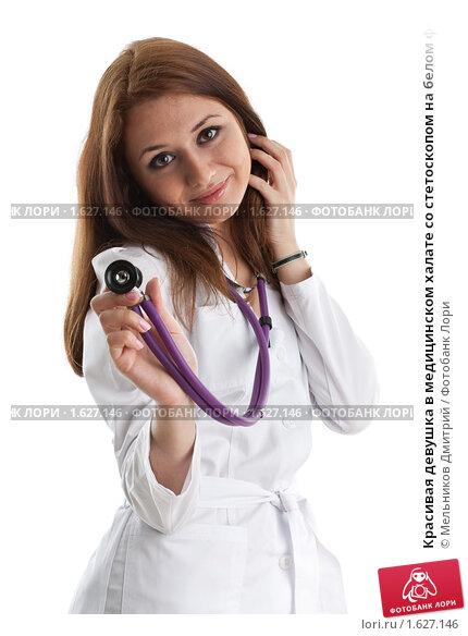 фото девушек в халатах в линейку