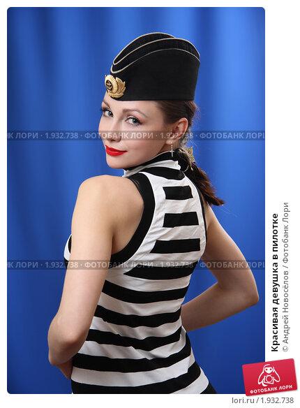 Девушки в пилотках фото 64433 фотография