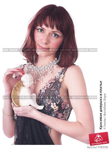 Купить «Красивая девушка в платье», фото № 119510, снято 12 августа 2007 г. (c) hunta / Фотобанк Лори