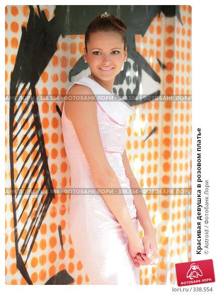 Красивая девушка в розовом платье, фото № 338554, снято 23 июня 2008 г. (c) Astroid / Фотобанк Лори