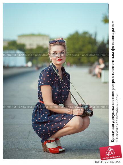 Красивые ретро девушки видео фото 579-344