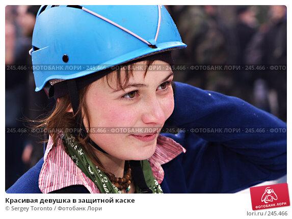 Красивая девушка в защитной каске, фото № 245466, снято 9 марта 2008 г. (c) Sergey Toronto / Фотобанк Лори