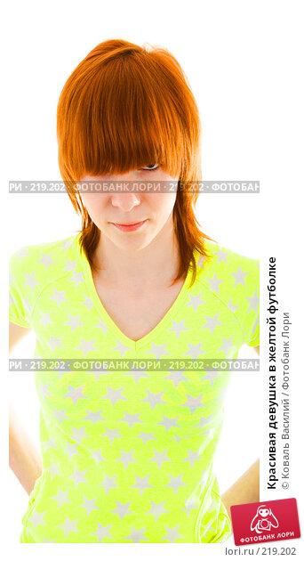 Красивая девушка в желтой футболке, фото № 219202, снято 12 февраля 2008 г. (c) Коваль Василий / Фотобанк Лори