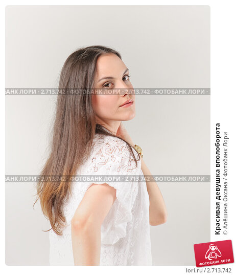 https://prv2.lori-images.net/krasivaya-devushka-vpoloborota-0002713742-preview.jpg