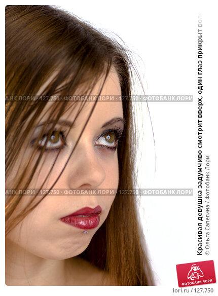 Красивая девушка задумчиво смотрит вверх, один глаз прикрыт волосами, фото № 127750, снято 29 октября 2007 г. (c) Ольга Сапегина / Фотобанк Лори