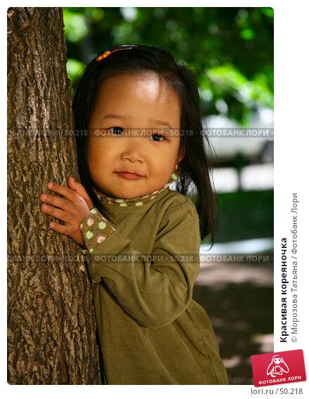 Красивая кореяночка, фото № 50218, снято 3 июня 2007 г. (c) Морозова Татьяна / Фотобанк Лори