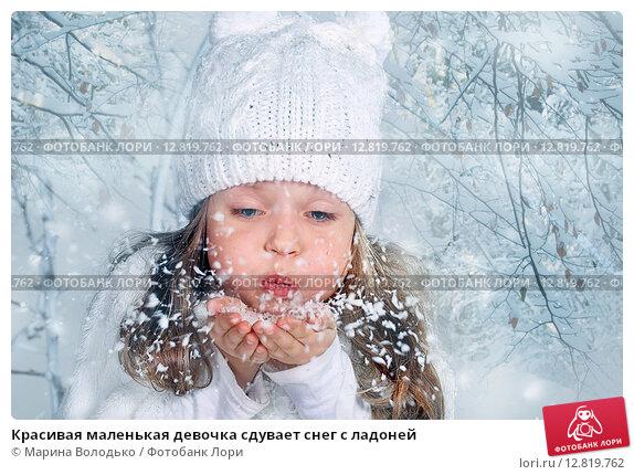 Купить «Красивая маленькая девочка сдувает снег с ладоней», фото № 12819762, снято 20 февраля 2018 г. (c) Марина Володько / Фотобанк Лори