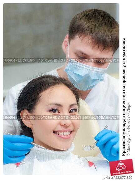 Красивую молодую пациентку