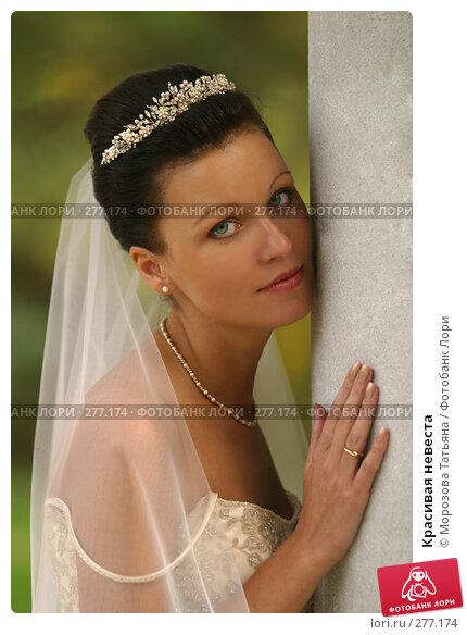 Красивая невеста, фото № 277174, снято 30 сентября 2006 г. (c) Морозова Татьяна / Фотобанк Лори