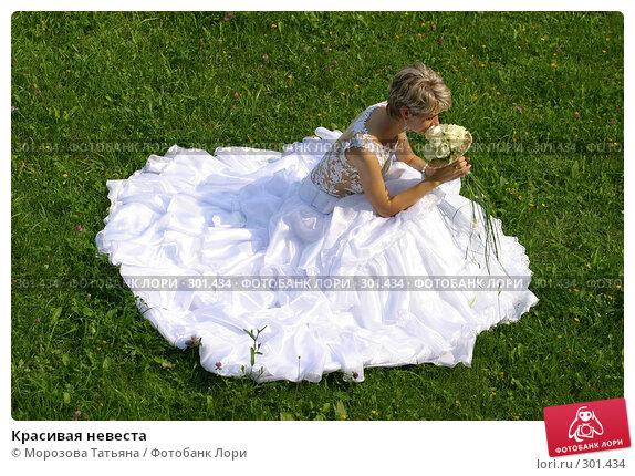 Красивая невеста, фото № 301434, снято 19 августа 2006 г. (c) Морозова Татьяна / Фотобанк Лори