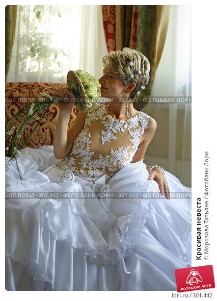 Красивая невеста, фото № 301442, снято 19 августа 2006 г. (c) Морозова Татьяна / Фотобанк Лори