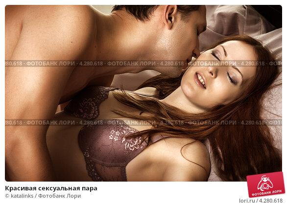 Секс со зрелыми