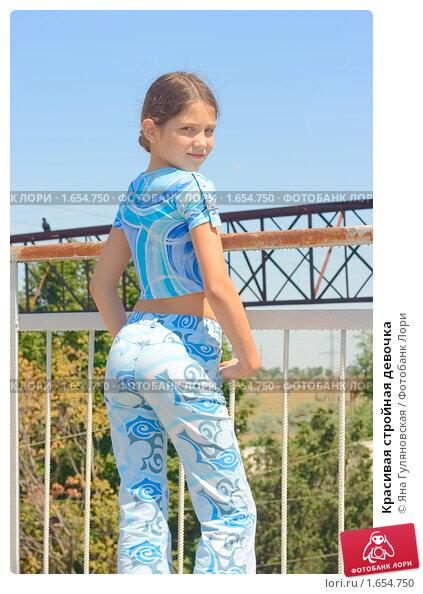 Стройная девочка видео фото 42-670