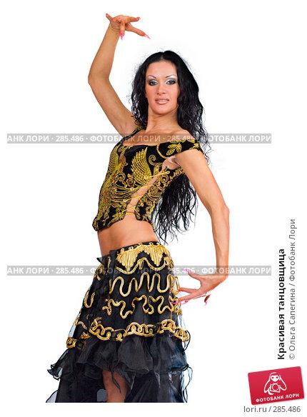 Красивая танцовщица, фото № 285486, снято 15 ноября 2007 г. (c) Ольга Сапегина / Фотобанк Лори
