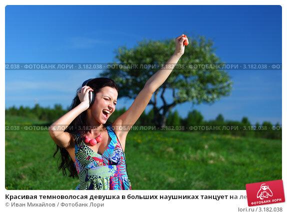 Девушка с большими танцует фото 219-35