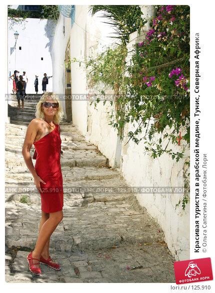 Красивая туристка в арабской медине, Тунис, Северная Африка, фото № 125910, снято 6 сентября 2006 г. (c) Ольга Сапегина / Фотобанк Лори
