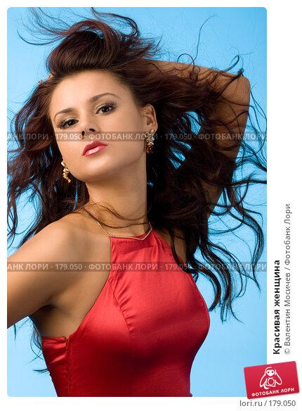Красивая женщина, фото № 179050, снято 8 декабря 2007 г. (c) Валентин Мосичев / Фотобанк Лори
