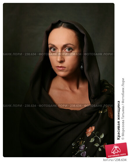 Красивая женщина, фото № 238634, снято 20 ноября 2007 г. (c) Морозова Татьяна / Фотобанк Лори