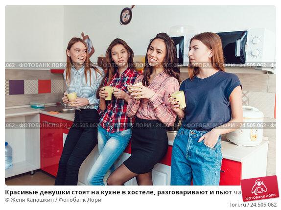 na-kuhne-stoya