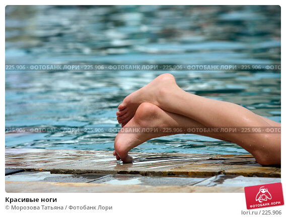 Красивые ноги, фото № 225906, снято 23 февраля 2008 г. (c) Морозова Татьяна / Фотобанк Лори