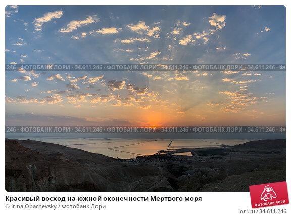 Красивый восход на южной оконечности Мертвого моря. Стоковое фото, фотограф Irina Opachevsky / Фотобанк Лори