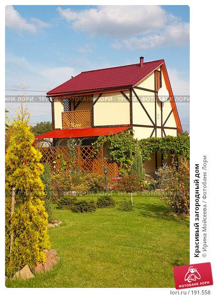 Красивый загородный дом, фото № 191558, снято 26 сентября 2007 г. (c) Ирина Мойсеева / Фотобанк Лори