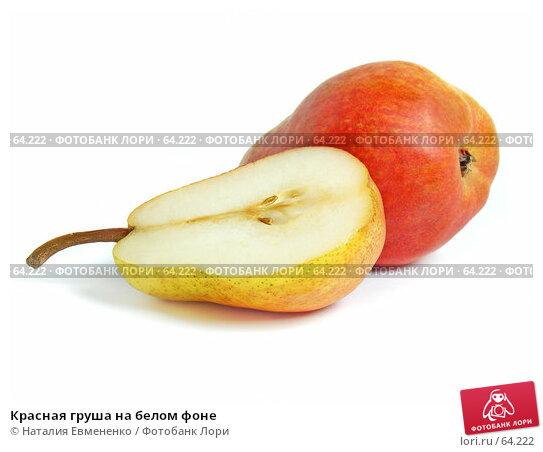 Красная груша на белом фоне, фото № 64222, снято 6 сентября 2005 г. (c) Наталия Евмененко / Фотобанк Лори