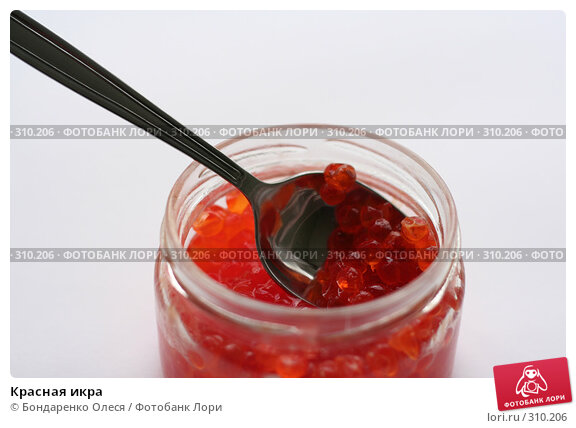 Купить «Красная икра», фото № 310206, снято 4 июня 2008 г. (c) Бондаренко Олеся / Фотобанк Лори