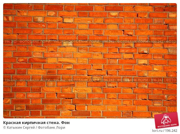 Красная кирпичная стена. Фон, фото № 196242, снято 21 октября 2007 г. (c) Катыкин Сергей / Фотобанк Лори