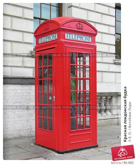 Красная лондонская будка, фото № 90450, снято 29 сентября 2007 г. (c) Екатерина Овсянникова / Фотобанк Лори