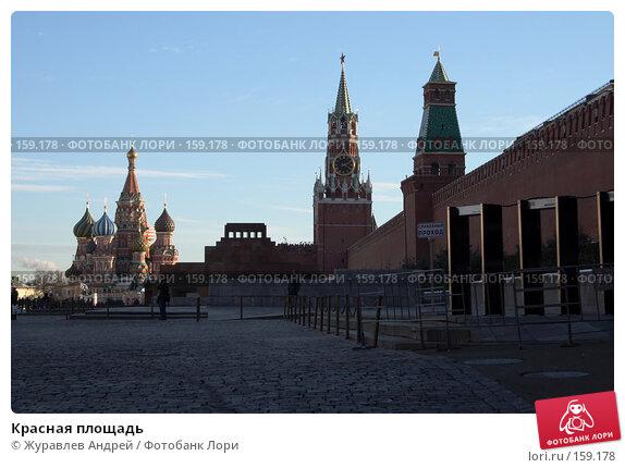Красная площадь, эксклюзивное фото № 159178, снято 22 ноября 2007 г. (c) Журавлев Андрей / Фотобанк Лори